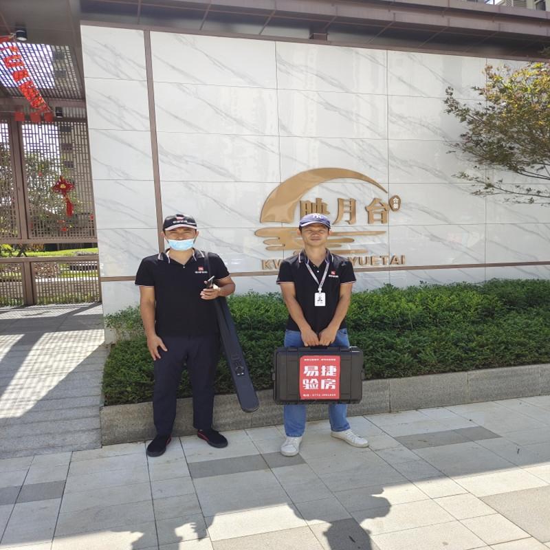 柳东新区-合景映月台1